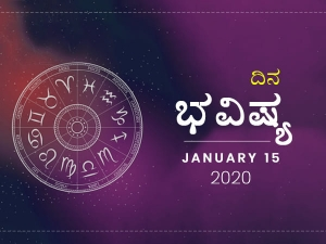 Daily Astrology 15 Jan 2020 In Kannada