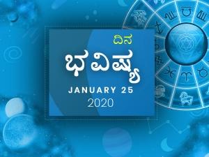 Daily Horoscope 25 Jan 2020 In Kannada