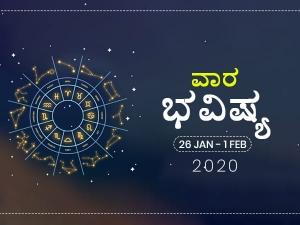 Weekly Rashi Bhavishya For January 26th To February