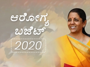 Budget 2020 Give More Important To Fit India Moment