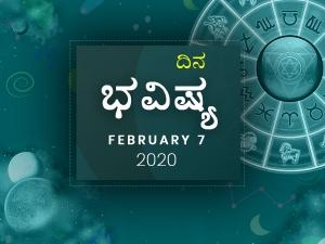 Daily Horoscope 07 Feb 2020 In Kannada