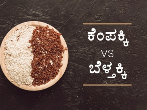 Brown Rice Vs White Rice Which Is The Healthier Option