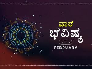 Weekly Rashi Bhavishya For February 9th To February 15th