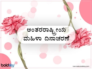 Happy Womens Days 2020 Wishes Facebook Whatsapp Status Images And Quotes In Kannada
