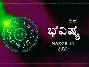 Dina Bhavishya 23 Mar