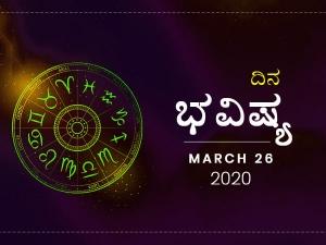 Dina Bhavishya 26 Mar