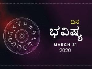 Dina Bhavishya 31 Mar
