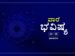Weekly Rashi Bhavishya For March 22nd To March 28th