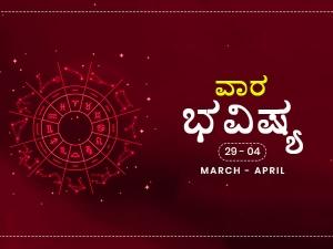 Weekly Rashi Bhavishya For March 29th To April 4th