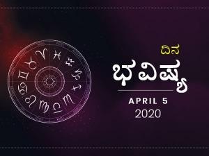 Dina Bhavishya 05 Apr