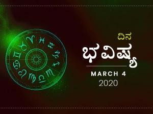 Dina Bhavishya 04 Apr 2020