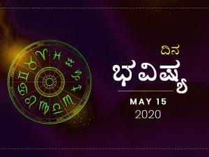 Dina Bhavishya 15 May 2020