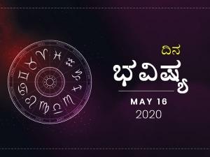 Dina Bhavishya 16 May 2020