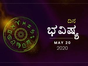 Dina Bhavishya 20 May 2020