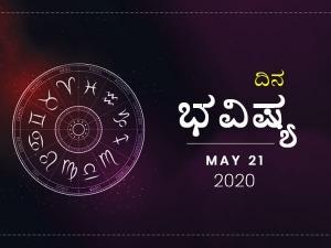 Dina Bhavishya 21 May 2020