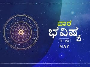 Weekly Rashi Bhavishya For May 17th To May 23rd