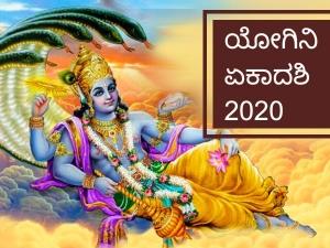 Yogini Ekadashi 2020 Date Shubh Muhurat And Significance
