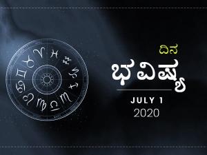 Dina Bhavishya 1 July