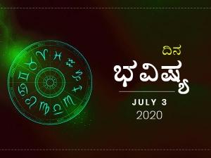 Dina Bhavishya 03 July