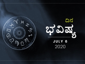 Dina Bhavishya 06 July