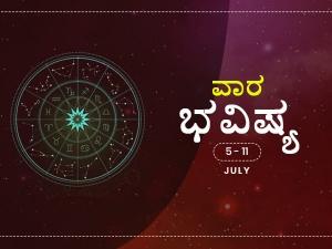 Weekly Rashi Bhavishya For July 5th To July 11th