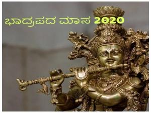 Festivals In The Month Of Bhadrapada Masa