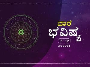 Weekly Rashi Bhavishya For August 16th To August 22nd