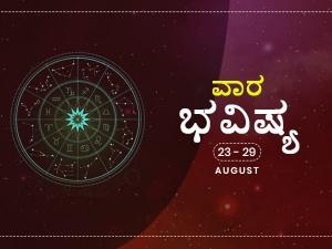 Weekly Rashi Bhavishya For August 23rd To August 29th