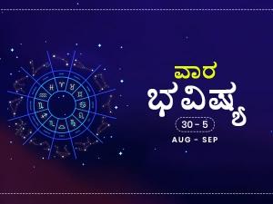 Weekly Rashi Bhavishya For August 30th To September 5th