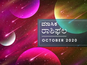 October 2020 Monthly Horoscope In Kannada