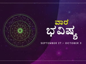 Weekly Rashi Bhavishya For September 27th To October 3rd