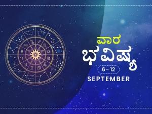 Weekly Rashi Bhavishya For September 6th To September 12th