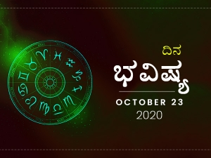 Dina Bhavishya 23 October 2020