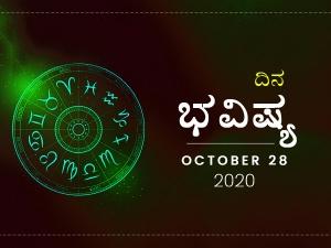 Dina Bhavishya 28 October 2020