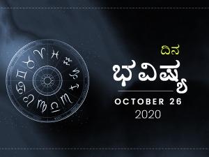 Dina Bhavishya 26 October 2020