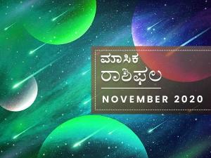 November 2020 Monthly Horoscope In Kannada