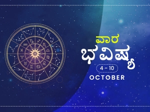 Weekly Rashi Bhavishya For October 4th To October10