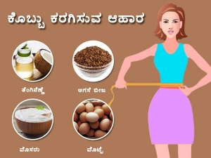 Fat Burning Foods To Eat For Weight Loss
