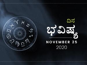 Dina Bhavishya 25 November