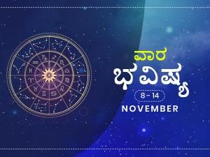 Weekly Rashi Bhavishya For November 8th To