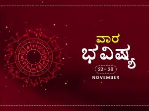 Weekly Rashi Bhavishya For November 22 To 28th