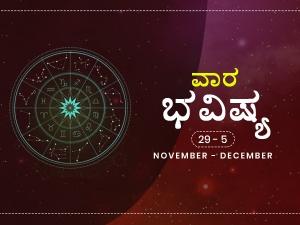 Weekly Rashi Bhavishya From November 29 To December