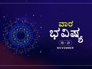 Weekly Rashi Bhavishya For November 15th To 21st