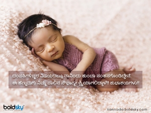 Congratulations On Baby Girl Born Messages Quotes Whatsapp Facebook Status Greetings Images