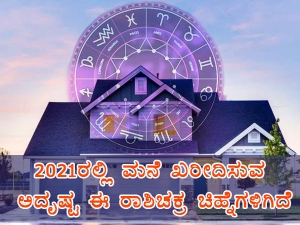 Lucky Zodiac Signs Who Buy House In