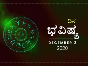 Dina Bhavishya 02 December