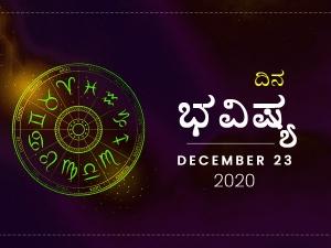 Dina Bhavishya 23 December