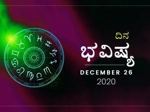 Dina Bhavishya 26 December