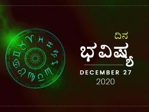 Dina Bhavishya 27 December