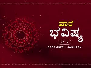 Weekly Rashi Bhavishya For December 27 To January